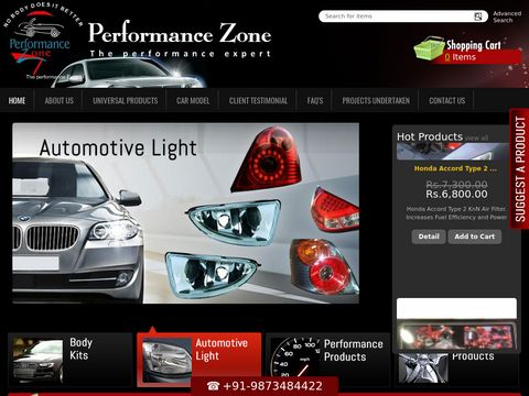 Car Lights Accessories Suppliers In India