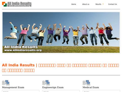 All India Results Update