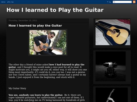 How I learned to play the Guitar