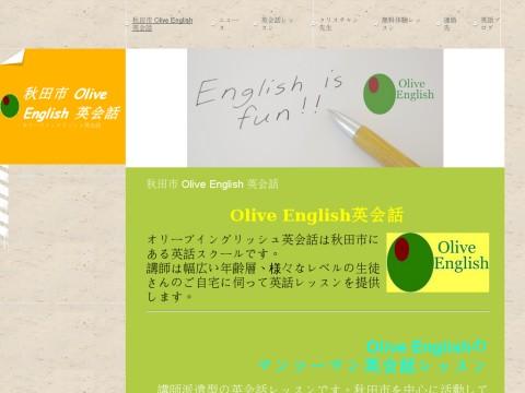 Olive English - Olive English 英会話秋田