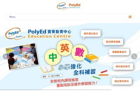 PolyEd Centre Hong Kong