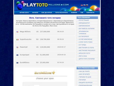 Lotto Millions