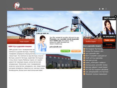 Careerlinecourses Asia Online Courses Philippines