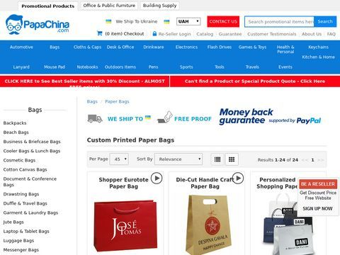 Get Custom Printed Paper Bags from PapaChina