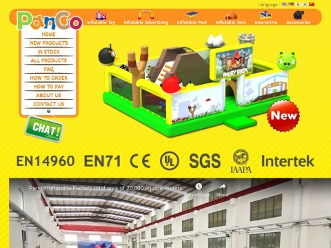 inflatable bouncer,Inflatable Bounce Houses,Inflatable Christmas-Pango Inflatable Co., Ltd