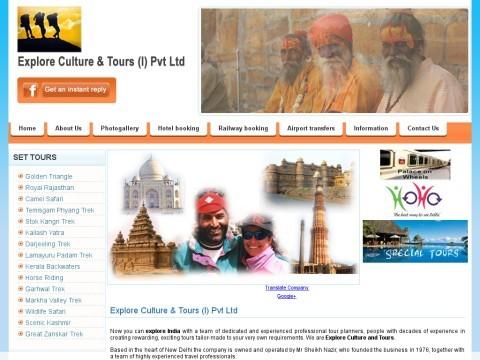 Explore Culture & Tours (INDIA)