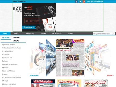 Ezinemart - Online Magazines