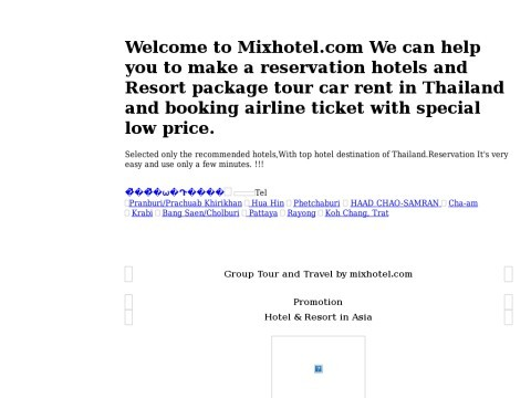 Mix Hotel All hotels and Resorts in thailand