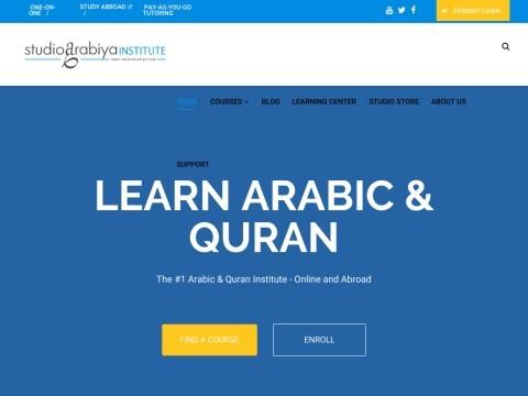 Learn Quran Online   Arabic Teaching Classes - Studio Arabiy