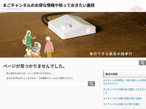 Raspberrypi4schools.com