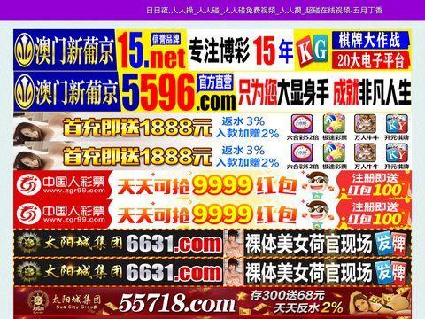 Happy Mandarin Language School - Learn Chinese in Shanghai