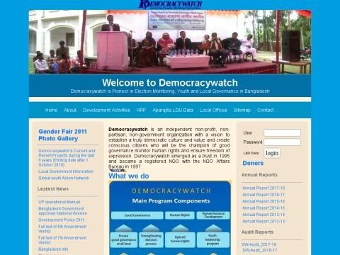 Democracywatch is a development organization worki