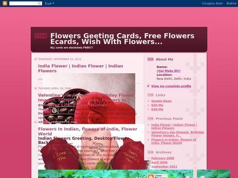 Flowers Greeting Cards, Free Flowers Ecards